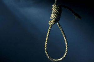 Suicide: Nigerian Teacher, 40, Found Dead In His Room